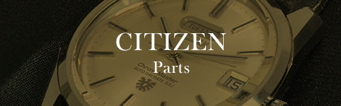 CITIZEN Parts