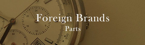 Foreign Brands Parts